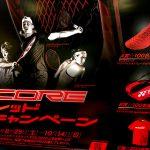 今だけ!新VCOREを購入すると張り代無料+抽選でテニスグッズが当たるキャンペーン実施中!
